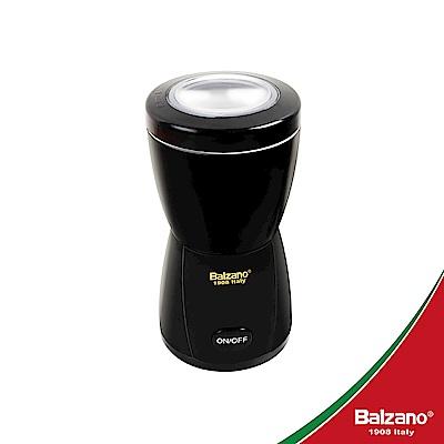 義大利Balzano#304不鏽鋼電動磨豆機 BZ-CG608