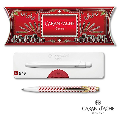 CARAN dACHE 卡達 -849系列 2018 聖誕限定 原子筆禮盒
