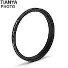 Tianya 67mm保護鏡UV濾鏡(無鍍膜,非薄框)