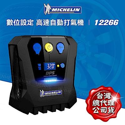MICHELIN米其林 數位設定高速自動打氣機 12266