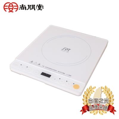 尚朋堂智慧多功能變頻電磁爐SR-1995T