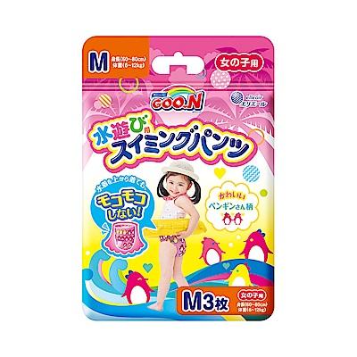 GOO.N 日本大王戲水褲(游泳專用紙尿褲)女M-3片/包