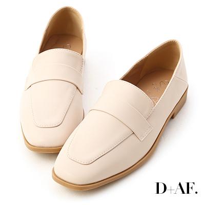 D+AF 簡約紳士.復古小方頭低跟樂福鞋*米白