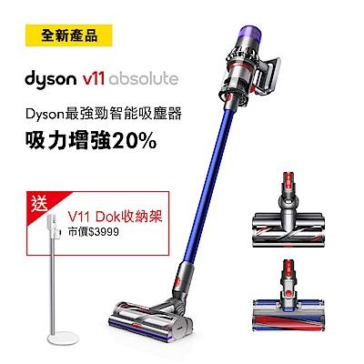 Dyson戴森 V11 SV14 Absoulte 手持無線吸塵器(雙主吸頭旗艦款)
