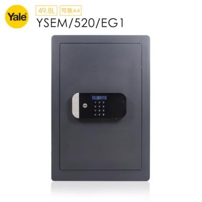 耶魯Yale 密碼/鑰匙安全認證系列保險箱-家用防盗型YSEM/520/EG1