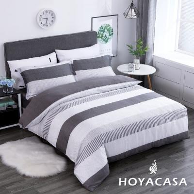 HOYACASA 咖特奇 特大四件式抗菌天絲兩用被床包組