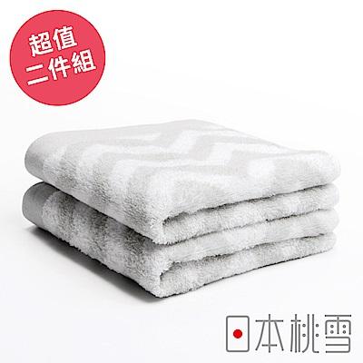 日本桃雪 今治北歐毛巾超值兩件組(極光灰)