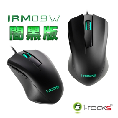 i-Rocks M09W三段式DPI電競滑鼠-綠光(2入版)