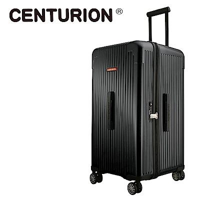 CENTURION美國百夫長CRUISE克魯斯系列29吋行李箱-拉瓜地亞黑LGA(胖胖箱)