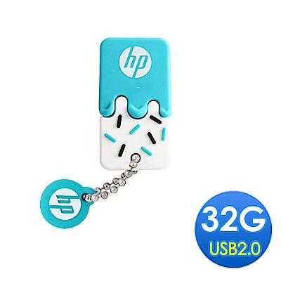 HP 雪糕碟 32GB 超可愛防水造型隨身碟(綠色) v178b