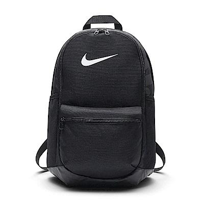Nike Brasilia Backpack 後背包