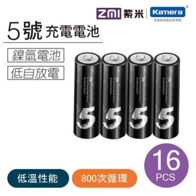 ZMI 紫米3號鎳氫充電電池AA512 (16入)