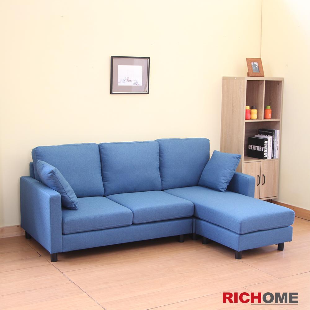 RICHOME JAZU小L型沙發(2色)