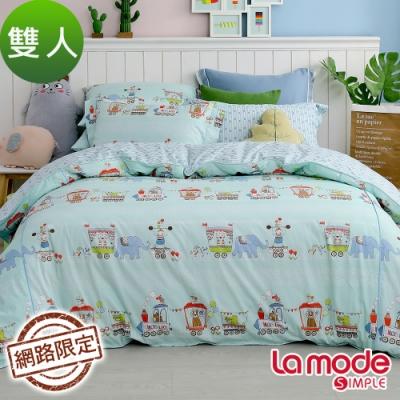 La Mode寢飾 歡樂馬戲團100%精梳棉兩用被床包組(雙人)
