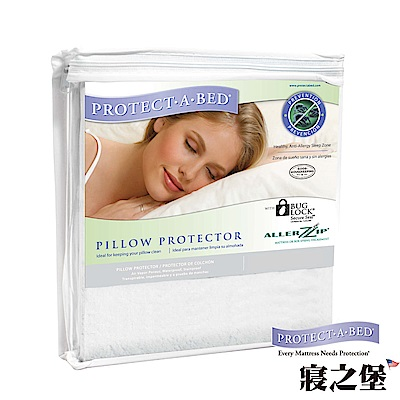 美國寢之堡 防水防螨透氣 珊瑚絨全密封枕頭套-2入
