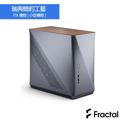 【Fractal Design】Era ITX 太空灰