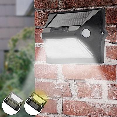 【Incare】太陽能節能環保彩光感應燈 (1入/2色可選)