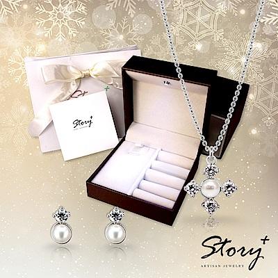 STORY故事銀飾 Wish雪片天然珍珠套組(免費升級LED珠寶盒)