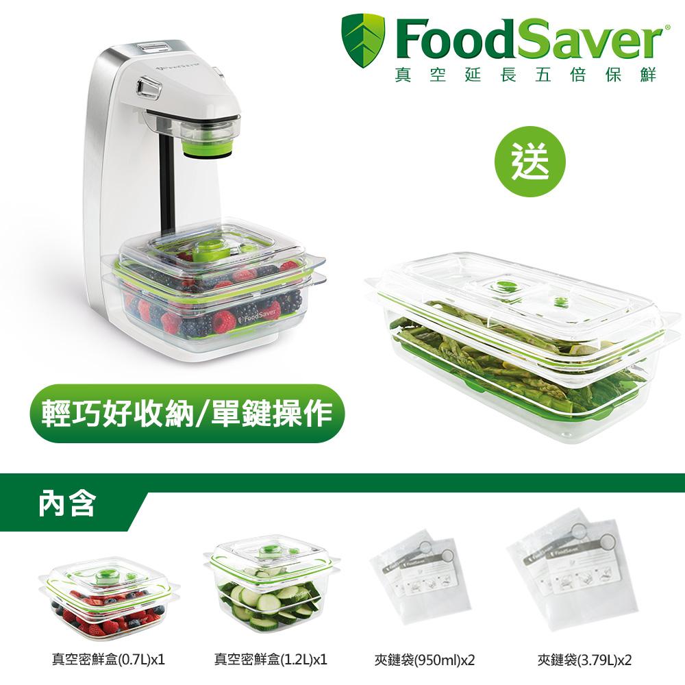 美國FoodSaver真空保鮮機FM1200(豪華組)白