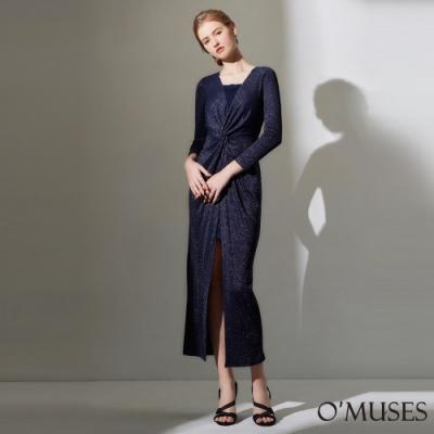 OMUSES V領蕾絲拼接金蔥內短外長禮服