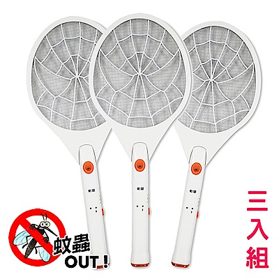 (3入組)勳風 蚊子剋星防觸電捕蚊拍電蚊拍(HF-938A)充電式LED燈泡