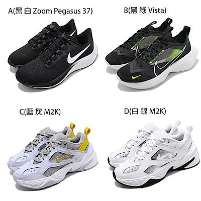 Nike 休閒鞋 慢跑鞋 運動 女鞋 任選均一價