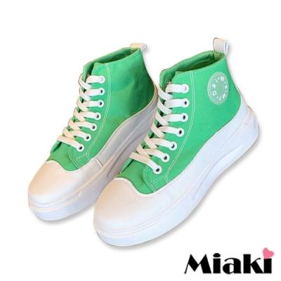Miaki-帆布鞋韓式設計加厚休閒鞋-綠