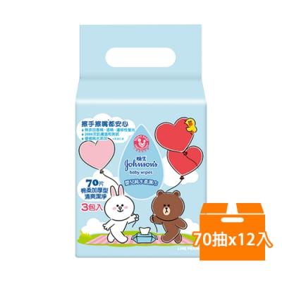 嬌生嬰兒 限量LINE包裝-純水柔濕巾(加厚型)70片x12入/箱