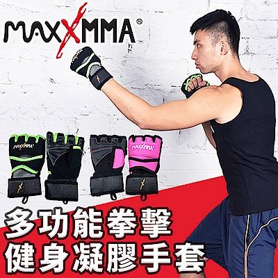 MaxxMMA 多功能拳擊健身凝膠手套 /MMA/拳擊手套/健身手套/運動手套 @ Y!購物