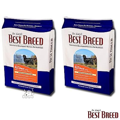 BEST BREED貝斯比 水牛肉+蔬果配方 無穀全齡犬糧 6.8kg 2包組