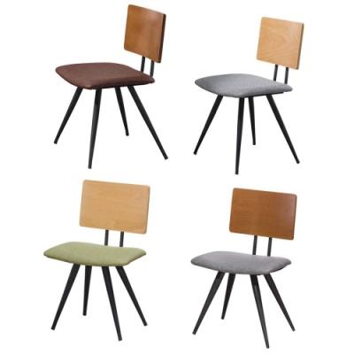Boden-唐斯工業風皮面餐椅/單椅(四色可選)