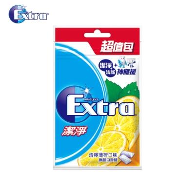 Extra 清檸薄荷潔淨無糖口香糖(44粒超值包)