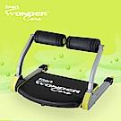 Wonder Core Smart 全能健身機 買就送拉力繩+再送運動墊 (超值3件組)