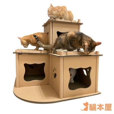貓本屋 豪宅貓生 豪華升級 貓抓板寵物貓屋-連棟豪宅(原色)