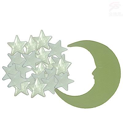 金德恩 台灣製造 6組精裝版3D星彩夜光壁貼/50顆星星+1月亮/組