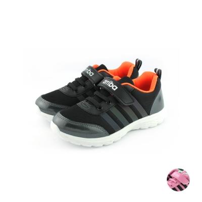ARRIBA艾樂跑童鞋-透氣網布休閒鞋-粉/黑(TD6290)