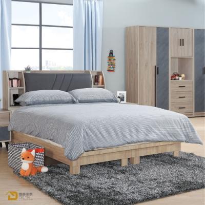 D&T 德泰傢俱 Alexandra時尚工業風5尺雙人床箱床架組 寬152X深212X高102.5公分