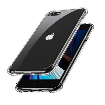 iPhone SE 2020 透明 四角防摔氣囊 手機殼-SE2020透明*1