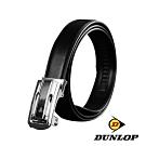 DUNLOP 經典系列-簡約圓頭自動釦真皮皮帶-黑色 DU10122