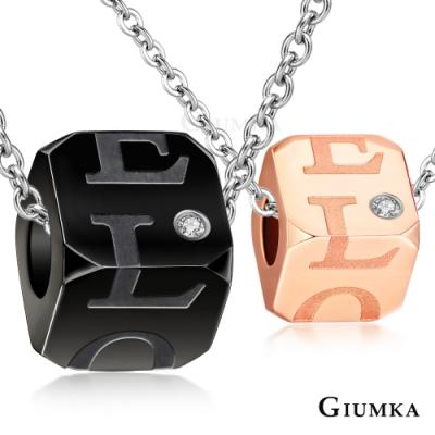 GIUMKA情侶對鏈白鋼方塊墜Love一對價格