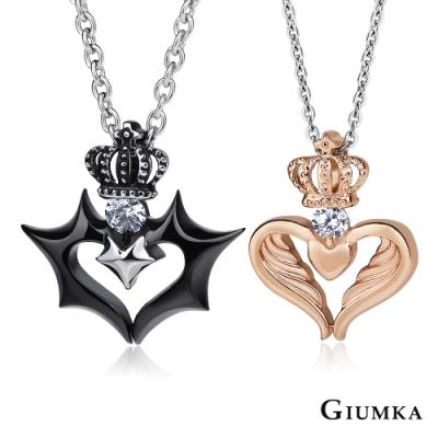 GIUMKA情侶對鍊白鋼獵愛天使黑玫一對價格