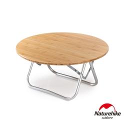 Naturehike 暮圓戶外休閒便攜可對折質感竹板圓桌 露營桌 餐桌 附收納袋