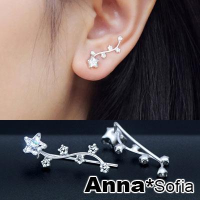 AnnaSofia 星光點爍鑽 925銀針耳針耳環(銀系)