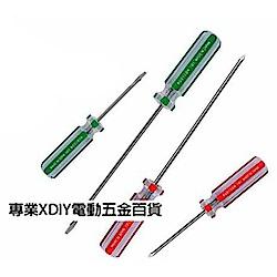 RUBICON 彩條螺絲起子 101 十字 8 (另有其他尺寸)(十字)磁性 彩色膠柄