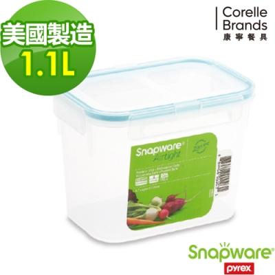 康寧密扣氣密式保鮮盒均一價99元-2款任選