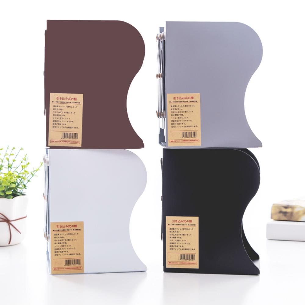 澄境 無印風桌上型三層伸縮收納書架/書檔(1入)10~45x15x19cm