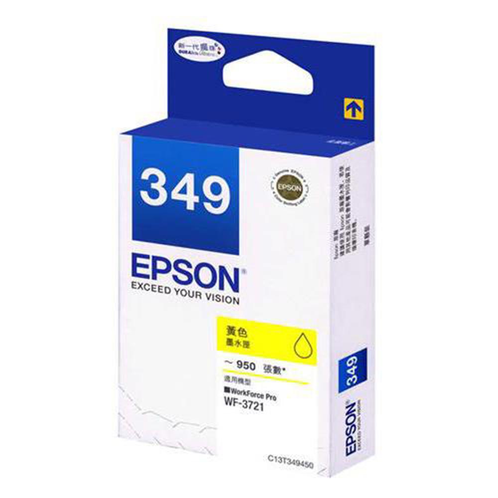 EPSON T349450 黃色墨水匣