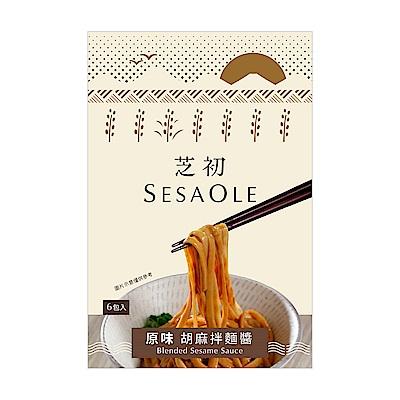 芝初-胡麻拌麵醬-原味 30g×6入