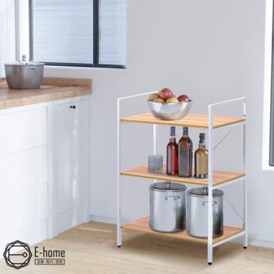 E-home 三層廚衛電器收納置物架-兩色可選