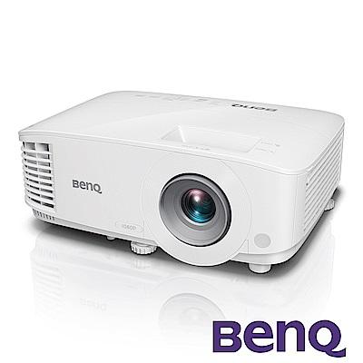 BenQ MH733 Full HD 高亮會議室投影機(4000流明)